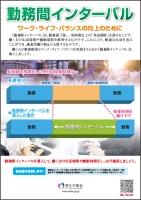 kouhou_poster_515x728